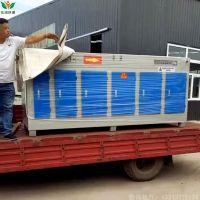 尾气处理设备 光氧废气净化器 UV光解除臭设备 工业烟雾处理设备