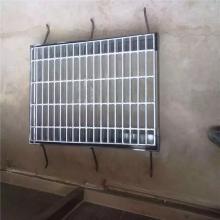 齿型钢格板护树栏 踏步板a3规格 上海和钢格板