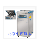 中西(DYP)立式压力蒸汽灭菌器(真空干燥) 型号:LDZM-40KCS-III库号:M403862