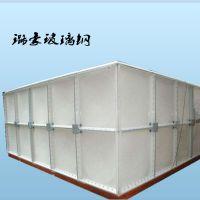SMC 玻璃钢水箱 模压成型板材 消防水箱 厂家直销