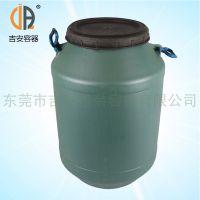 供应HDPE塑料桶(50L蓝圆桶)
