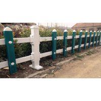 河北安平厂家直销草坪护栏 围墙栅栏行业领先