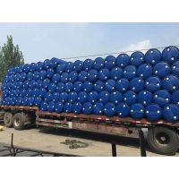 嘉峪关200公斤化工桶|蓝色塑料桶耐磨抗摔打