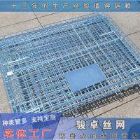 供应中型仓储笼|标准仓储笼车|储物金属料箱批发