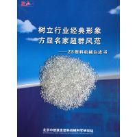 [PET造粒机] PET瓶片造粒机生产厂家