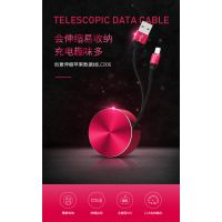 900mm沃品WOPOW创意伸缩苹果数据线LC006 红色