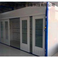 广州禄米实验室通风柜,一流技术品质保证