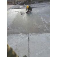 石嘴山平罗吴忠市有哪些可以一次性解决水泥混凝土路面受冻脱皮的处理办法