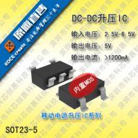 供应 1036A30P 3V升压IC