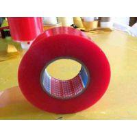 红膜透明双面胶 红膜高粘性透明双面胶