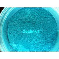 厂家供应优质425深蓝色珠光粉适用水性涂料木器漆环保易分散效果质感强