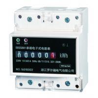 4P单相导轨式电能表DDSU5881厂家直销