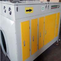 专业生产光氧废气净化器 UV光氧催化净化器 光氧催化废气净化器 光氧净化器生产厂家