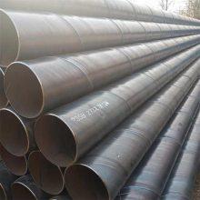 打井螺纹钢管273*3、焊接钢管820生产厂家