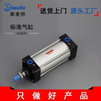 SC标准型气缸的使用环境