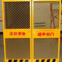 镀锌管电梯门喷塑@井口洞口隔离网@临边护栏人货梯防护门