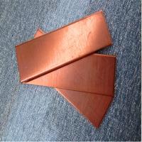 耐磨C51100磷青铜板批发 优质C51100磷青铜板 紫铜板