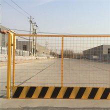 供应安平优盾临边围挡 基坑临边护栏1.2*2米规格基坑护栏