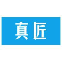 深圳市汉九科斯科技有限公司
