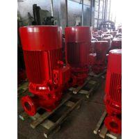 XBD8.8/21-55KW 增压稳压泵 自吸泵 室外消火栓吧