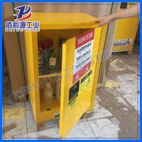广州防爆柜 珠海防火防爆柜厂家佰科源工业