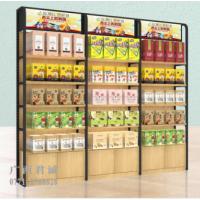 南宁钢木超市货架母婴店货架书架酒架生产厂家