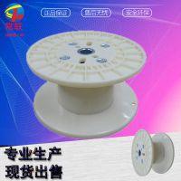 300组合式线盘绞线机胶轴 绕线机周转线轴绕线 卷线线盘塑料线盘