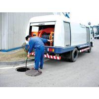 昆山花桥镇雨、污管道CCTV机器人检测公司