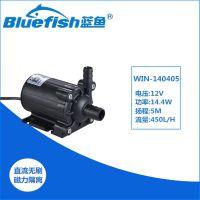 蓝鱼WIN-140405微型潜水泵12V无刷直流抽水泵小型假山水幕墙水循环泵