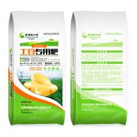 有机肥NY525 土豆专用肥