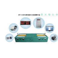zzRFT-03BFS型出租车计价器整车检定装置