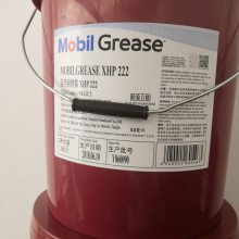 珠海供应二硫化钼润滑脂XHP 222特级,Mobilgrease XHP 223高性能复合锂基润滑脂