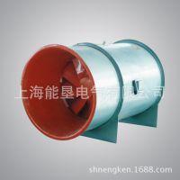 供应HL3-2A-7.5混流式高温排烟风机 上海能垦混流排烟风机