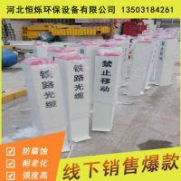中铁局铁路光缆标志桩广安铁路光缆标志桩优质商家