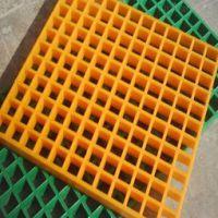 河北洗车房玻璃钢格栅-地沟格栅盖板-厂家定做