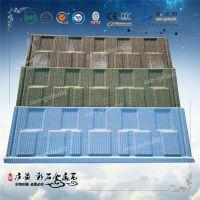 厂家直销屋顶瓦片/种类多/颜色有经典的中国红、海洋蓝、青黛绿等/泛水板、檐板、山墙板、脊瓦等都有