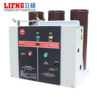 户内高压真空断路器 ZN63 VS1固定式 10KV高压真空断路器