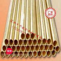 无锡国标Hpb59-1黄铜管 H65黄铜毛细管