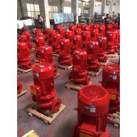 湖北消防泵厂家XBD5/25G-L自动喷淋泵ZW(L)-I-X-13消防稳压机组型号