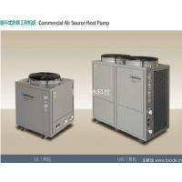 空气源热水器,空气能热泵,西奥多空气能商用机11GX