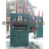 各种废品打包机 做工精细 应用广泛立式液压打包机