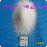 营养强化剂无水硫酸镁粉末