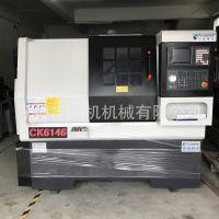 直销 云南机床厂 CY-HTC1612 小型线轨斜床身数控车床