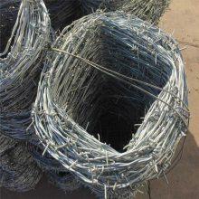 防护刺绳 防盗刺绳价格 刺丝铁丝网