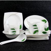 厂家批发骨质瓷23头餐具套装 结婚回礼餐具 家用盘碗碟 绿叶餐具