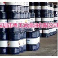 粤美润滑油(图)、生态昆仑46液压油、昆仑46