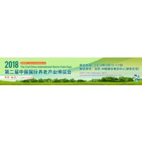 中国国际养老产业博览会