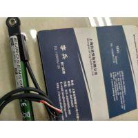 EURO传感器 中国供应商