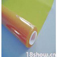 上海高藤供应焊接防护屏,pvc薄膜,防静电薄膜等,欢迎选购