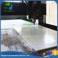新型冰球场地板自润滑方便移动